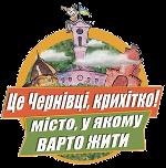 This-Chernivtsi-Baby