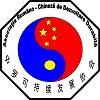 Asociatia Romano Chineza Galati