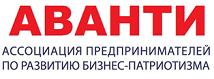 Avanti Rusia