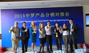 Afaceri.ro China 2016